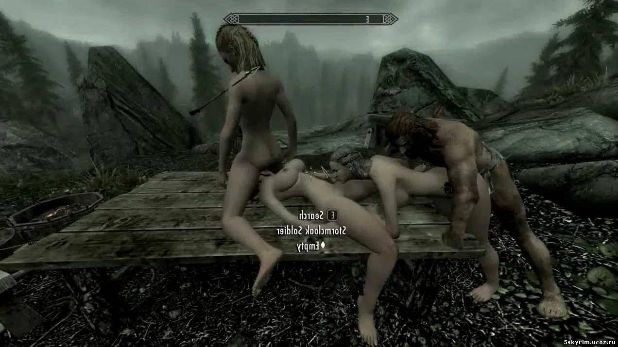 порно из скайрим